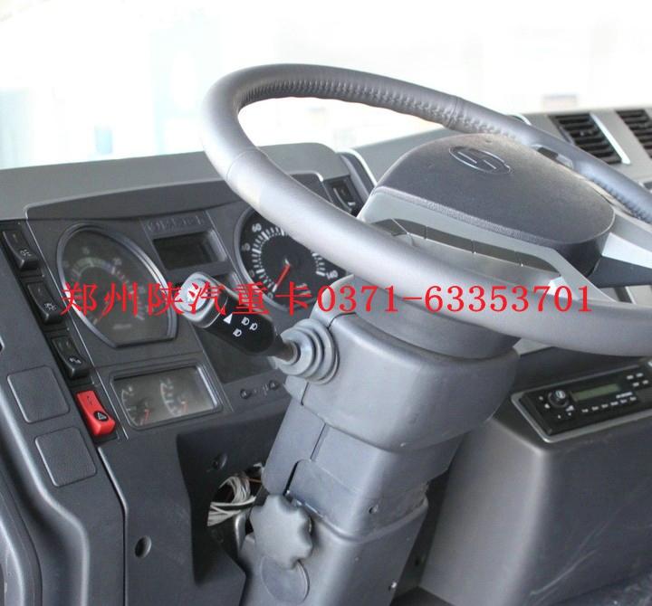 供应陕汽德龙f3000驾驶室内饰件 - 郑州德龙x3000新全